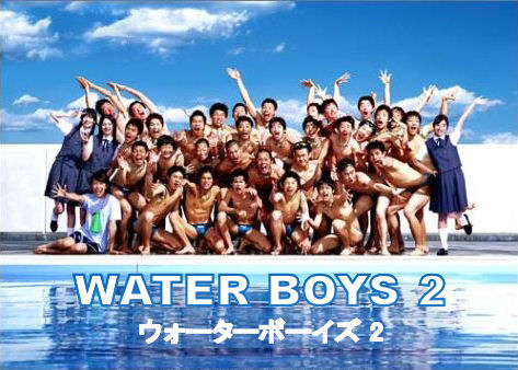 Water_Boys_2