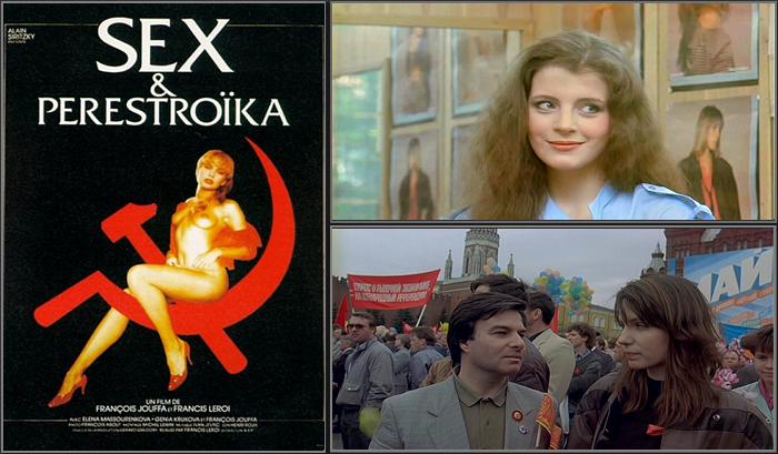 seks-i-perestroyka-natalya-shukina