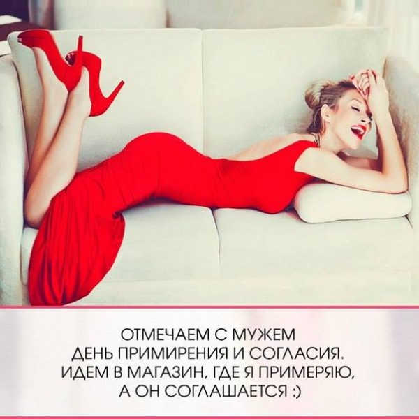 дама в красном