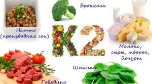 vitamin-K2-900x500