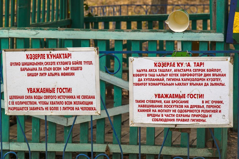 Плакаты надвух языках