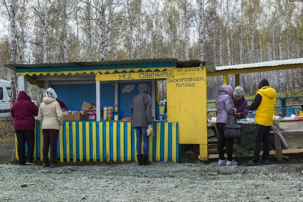 Продаза бузы, пирожков исувениров