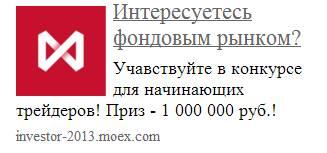 1452180_712213355457852_2138698544_n