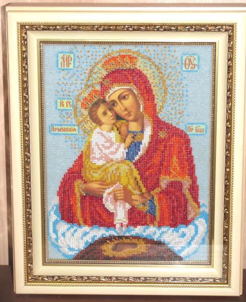 8 - Почаевская икона