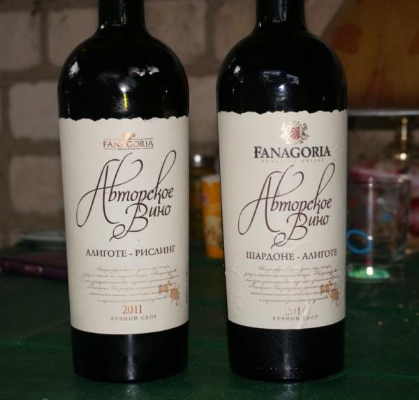 Фанагория авторское вино белое сухое