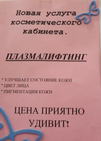 косм4