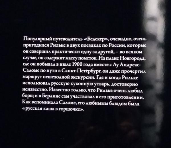 20180315_191528