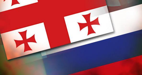 russia_georgia_flag
