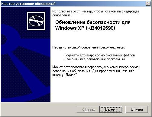windows xp скачать по прямой ссылке