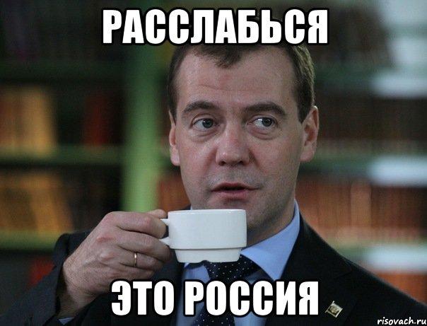 Российская валюта упала до минимума за 2,5 года - Цензор.НЕТ 4873