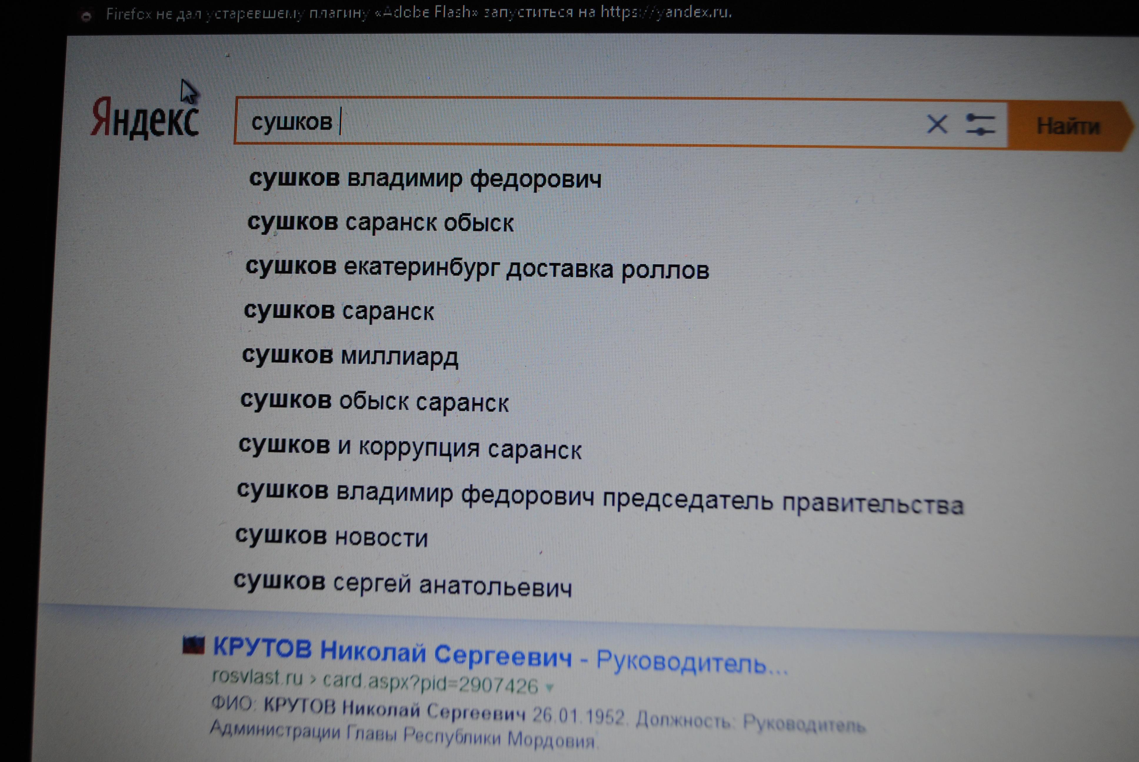 Украинские девочки с рабочим аналом порно фото 65-853