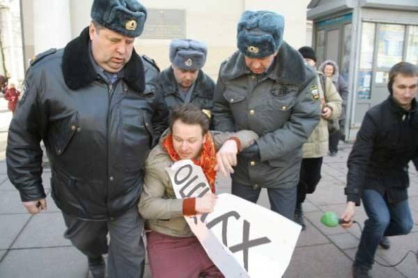 МВФ начал рассмотрение вопроса о $17 млрд кредита для Украины, - Яценюк - Цензор.НЕТ 108