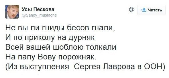 """""""Киборги"""" из 95-й бригады без потерь вернулись на ротацию из аэропорта Донецка - Цензор.НЕТ 1868"""