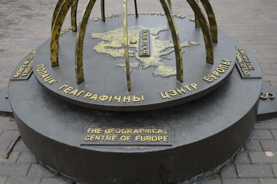 геогр центр европы