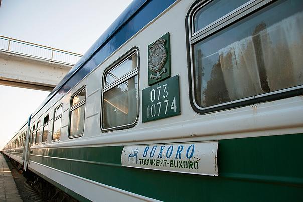 Узб76