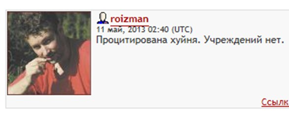 Безимени-7