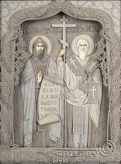 1-Святые Кирилл и Мефодий.jpg
