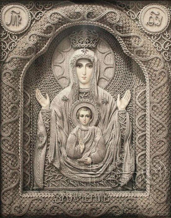 2-Знамение Пресвятой Богородицы.jpg