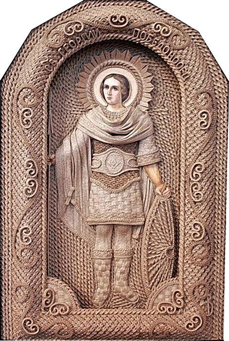 18-Святой Георгий Победоносец.jpg