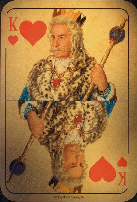 2-Владимир Зельдин.jpg