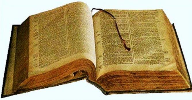 Библия_Самая_древнияя_книга