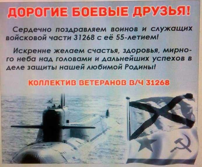 http://ic.pics.livejournal.com/filibuster60/15039210/491043/491043_original.jpg