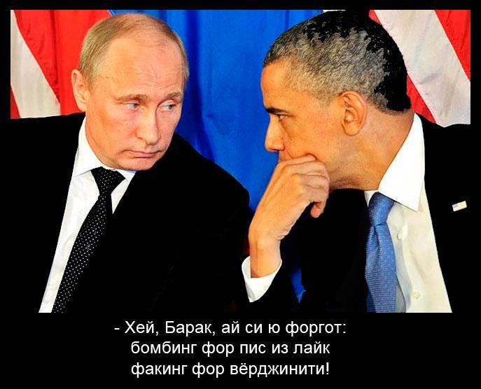 http://ic.pics.livejournal.com/filibuster60/15039210/492017/492017_original.jpg