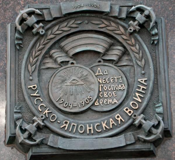 О символике mason