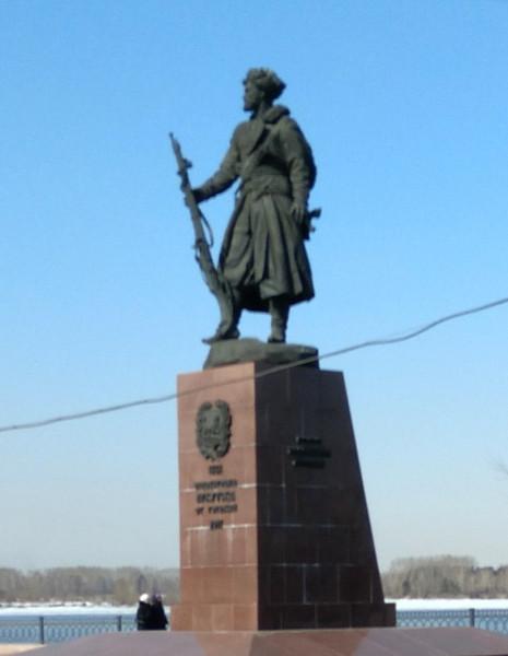 Pohabov
