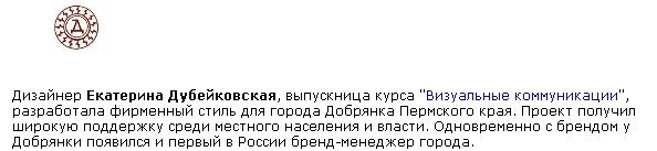 2012-07-31_040310