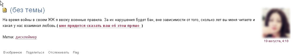 2012-08-19_122831