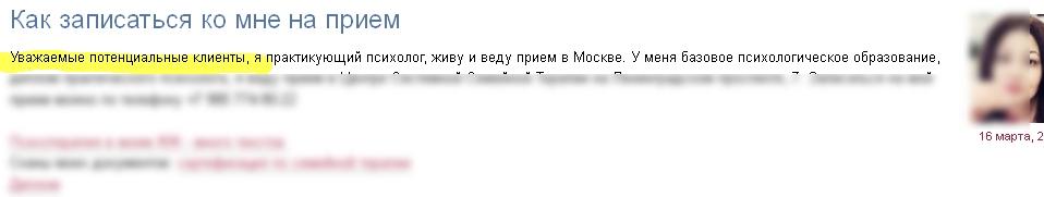2012-08-19_123014