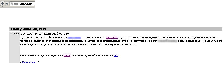2012-11-13_121349