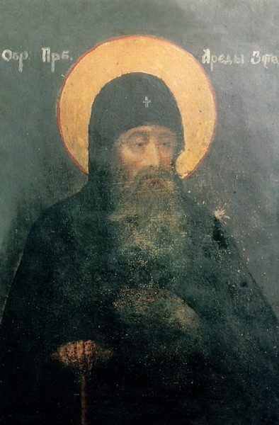 прп Арефа затворник Печерский