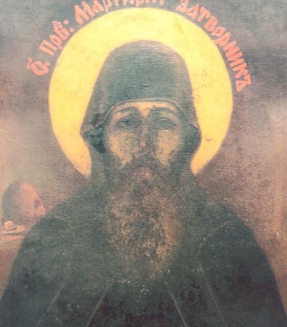 Преподобный Мартирий Печерский