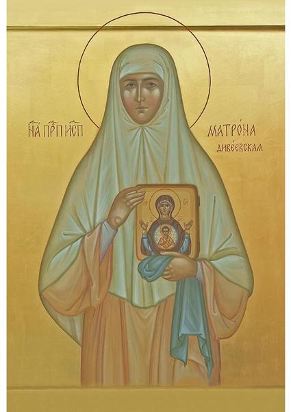 Преподобноисповедница Матрона (Власова), инокиня 1