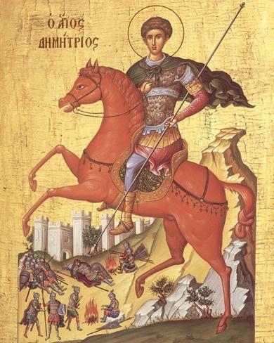 Великомученик Димитрий Солунский (Фессалоникийский)