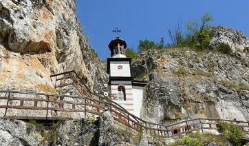 Скальный монастырь святого Дмитрия Басарбовского