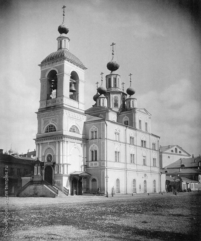 Пятницкая церковь в Охотном ряду, в Москве, 1881 год