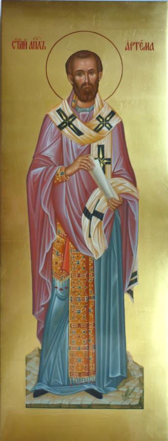 Апостол от 70-ти Артема