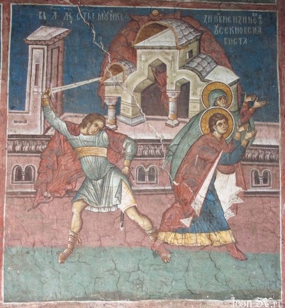 Священномученик Зиновий, епископ Егейский и сестра его мученица Зиновия