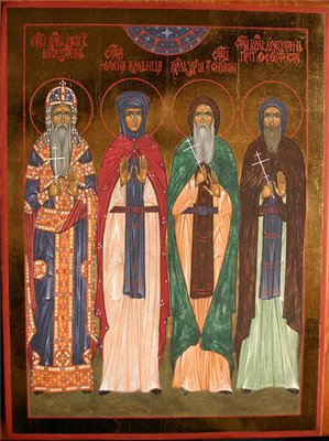 Святой король Урош II Милутин, святая королева Елена