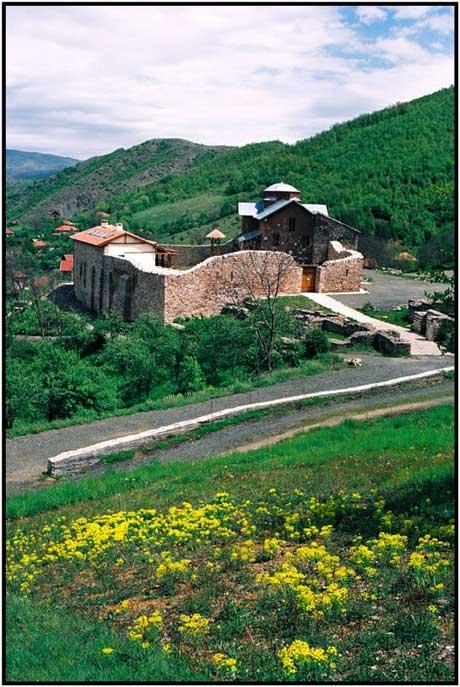 Баньский (Баньска) монастырь в Косово