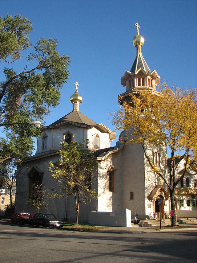 Свято-Троицкий собор Чикаго