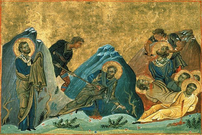Апостолы от 70-ти Стахий, Амплий, Урван, Наркисс, Апеллий (Апеллес), Аристовул, епископ