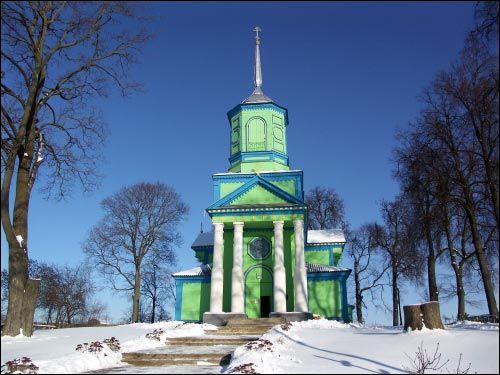 Свято-Троицкая церковь села Блонь