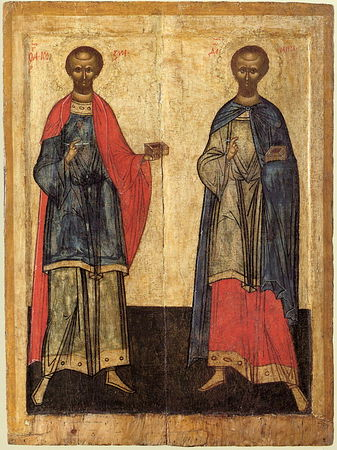 Бессребреники Косма и Дамиан Асийские