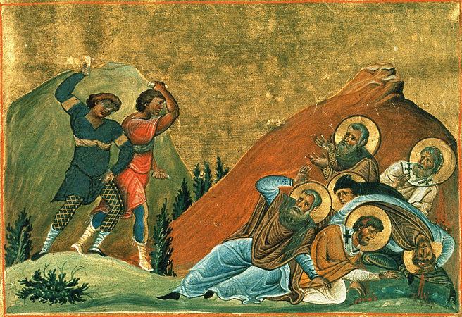 Священномученики Иоанн, епископ и Иаков, пресвитер , в Персии пострадавшие