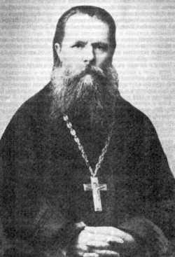 Священномученик Димитрий Овечкин, пресвитер
