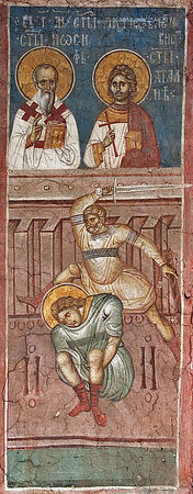 Священномученики Акепсим, епископ Наессонский, Иосиф, пресвитер и Аифал, диакон